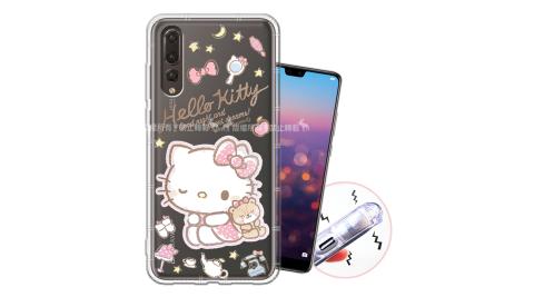 三麗鷗授權Hello Kitty凱蒂貓 華為 HUAWEI P20 Pro 甜蜜系列彩繪空壓殼(小熊)有吊飾孔