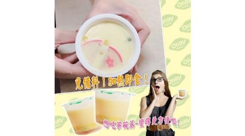預購《老爸ㄟ廚房》好食簡易日式茶碗蒸 (100g/杯,共十杯)