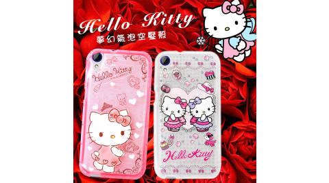 三麗鷗授權正版 Hello Kitty貓 HTC Desire 825 夢幻氣泡空壓防震殼