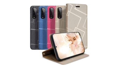 GENTEN for OPPO X2 極簡立方磁力手機皮套