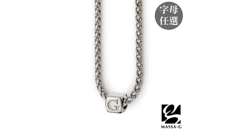 MASSA-G【Hermes】荷米斯之鍊6顆金屬鍺錠白鋼項鍊(3MM)(1個字母)