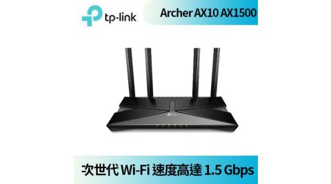 TP-LINK Archer AX10(US) AX1500 Wi-Fi 6 無線路由器