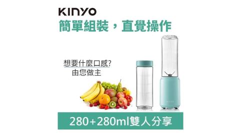 KINYO JR-19 迷你隨行杯 果汁機 雙杯
