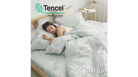 BUHO《碧水緲色》舒涼TENCEL天絲雙人三件式床包枕套組