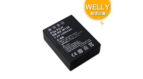 WELLY Fujifilm NP-W126 / NP-W126s 高容量防爆相機鋰電池 HS30EXR HS33EXR X-Pro1 X-E1 微單 X-A X-T1 X-M1 X-E2