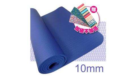 【VOSUN】※SGS國際認證※ NBR 專業單人雙壓紋10mm瑜珈墊/ 深海藍