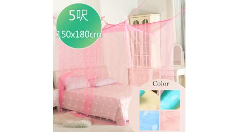 【R.Q.POLO】傳統式 雙人針織蚊帳/四角蚊帳/手工蚊帳-台灣製造 (5尺)