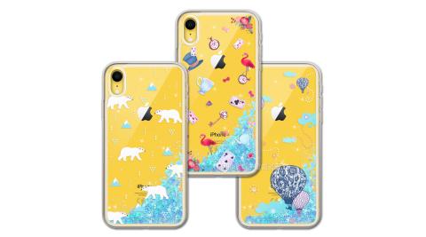 EVO iPhone XR 6.1吋 流沙彩繪保護手機殼 有吊飾孔