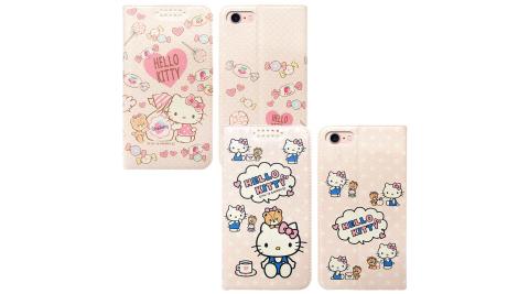 三麗鷗授權 Hello Kitty貓 iPhone 8/iPhone 7 4.7吋 粉嫩系列彩繪磁力皮套 有吊飾孔