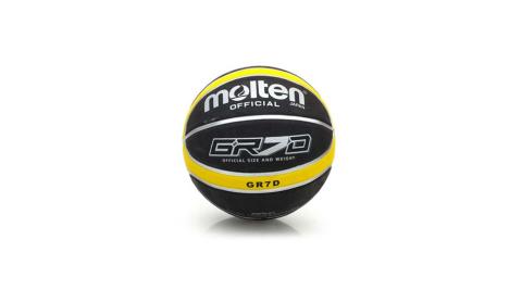 MOLTEN 籃球-9色-7號球 附球針 黑黃@BGR7D-KY@