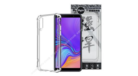 MyStyle for 三星 SAMSUNG Galaxy A7 2018 強悍軍規5D清透防摔殼