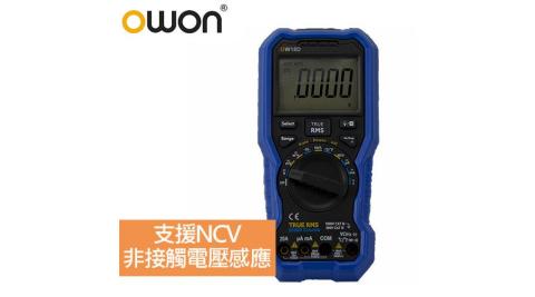 owon 全新四位半手持式數位電表OW18D