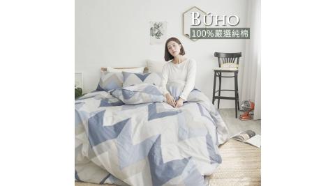 BUHO《藍禾沁日》天然嚴選純棉單人床包+雙人被套三件組
