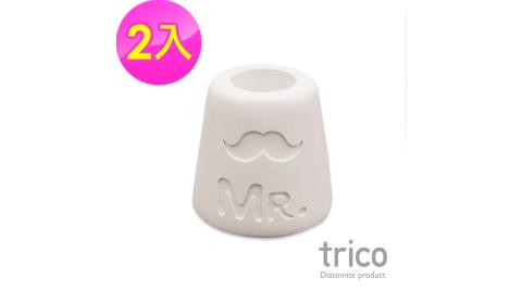 (兩入)日本Trico 幸福點點名珪藻土牙刷架(Mr)