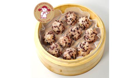 《禎祥食品》紫米珍珠丸(30粒/包,共2包)
