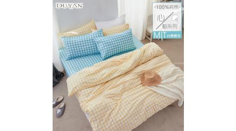 《DUYAN 竹漾》台灣製100%精梳純棉雙人加大床包三件組- 人魚之光