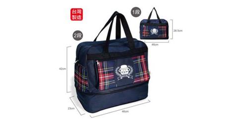 英國熊 伸縮行李袋 二代 PP-B631ED