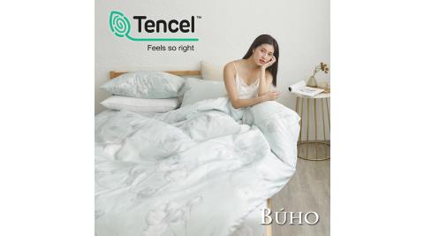 BUHO《碧水緲色》舒涼TENCEL天絲單人床包+雙人兩用被套三件組