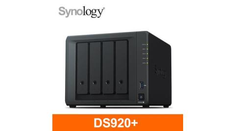 Synology DS920+ 網路儲存伺服器