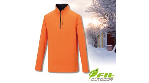 【維特 FIT】男新款 雙刷單搖保暖衣/中層衣.長袖上衣.輕量立領半開襟休閒衫 / GW1101 鮮桔色