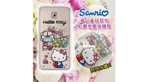 三麗鷗授權 Hello Kitty Samsung Galaxy J7 Max 夢幻童話 彩鑽氣墊保護殼(遊樂園)