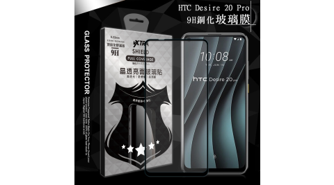 VXTRA 全膠貼合 HTC Desire 20 Pro 滿版疏水疏油9H鋼化頂級玻璃膜(黑)