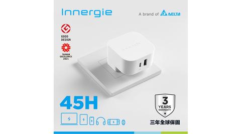 Innergie 45H 45瓦 PD USB-C 萬用充電器 雙孔快充