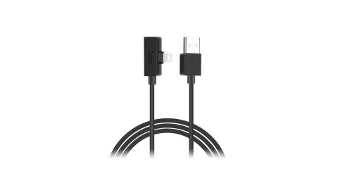 hoco LS9 卓悅 (1.2M) 帶耳機插孔轉接器 Lightning數位音頻充電線