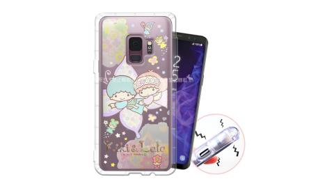 三麗鷗授權 KiKiLaLa雙子星 三星 Samsung Galaxy S9 甜蜜系列彩繪空壓殼(蝴蝶)有吊飾孔