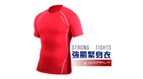 HODARLA 男肌動圓領短袖緊身衣-台灣製 T恤 短T 籃球 慢跑健身 紅灰@3115502@