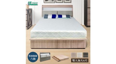IHouse-日鄉 插座燈光床頭+木心板收納六抽床底 二件組 雙大6尺