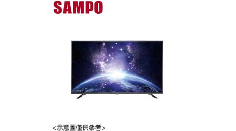 【SAMPO聲寶】50吋 LED 液晶顯示器 EM-50CA200