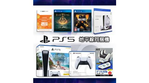 【SONY】PS5 遊戲主機-光碟版+PS5惡魔靈魂 (+PS4遊戲*2+主機收納包+手把座充)