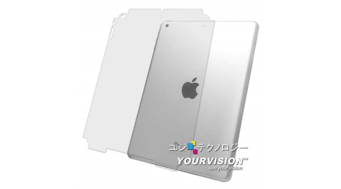 iPad Air 抗污防指紋超顯影機身背膜(2入)
