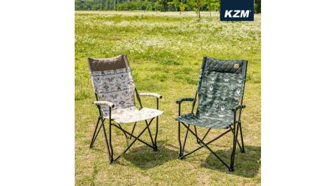 【KAZMI】KZM 軍事風舒適折疊椅 休閒椅 露營椅 椅子(沙漠/軍綠)