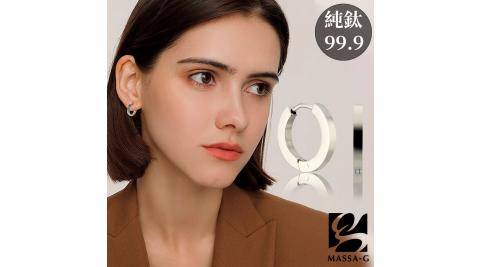 MASSA-G【Walzer華爾滋】純鈦耳環(一對)1.4cm