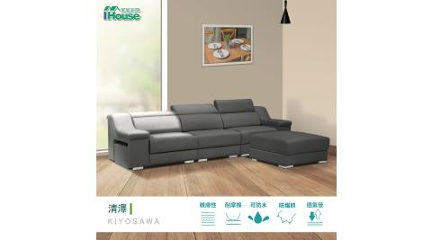 IHouse-清澤 頭枕坐墊多功能調整型貓抓皮L型沙發
