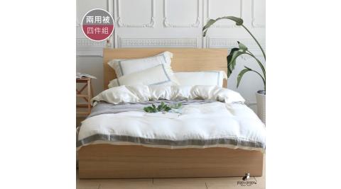 pippi poppo 頂級刺繡天絲-珍珠白 ( 兩用被床包四件組 雙人加大6尺)