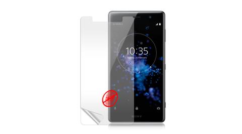 Monia Sony Xperia XZ2 Premium 防眩光霧面耐磨保護貼 保護膜