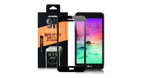 NISDA LG K10 M250K (2017) 5.3吋 滿版鋼化玻璃保護貼-黑色