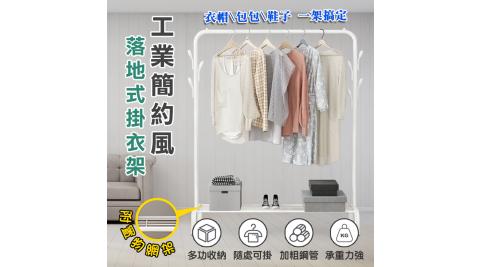 【在地人】第二代加寬落地式掛衣架-尺寸單桿(衣櫃/晾衣架/ 曬衣架/衣帽架/吊衣架)