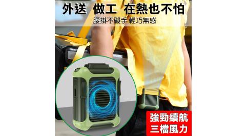 【WIDE VIEW】外送神器腰掛式風扇(YJ-514A)