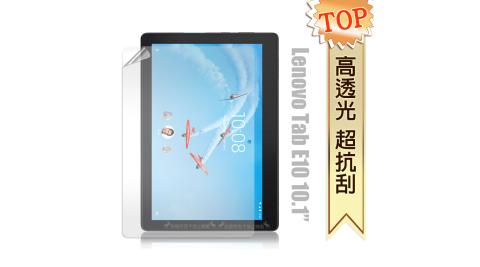 聯想 Lenovo Tab E10 10.1吋 高透光亮面耐磨保護貼 平板保護膜