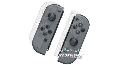 (2組入)任天堂 Nintendo Switch Joy-Con 左右手把 抗污防指紋保護膜 保護貼