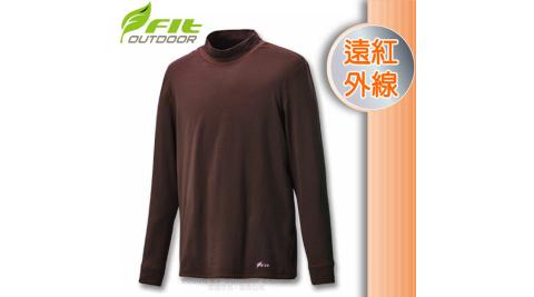 【維特 FIT】男新款 遠紅外線立領保暖內衣.長袖衛生衣.內搭衣/機能保暖.內層刷毛/FW1503 黑咖啡