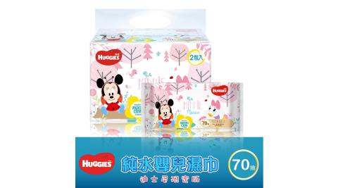 【好奇】純水嬰兒濕巾迪士尼厚型(70抽x2包x9串)