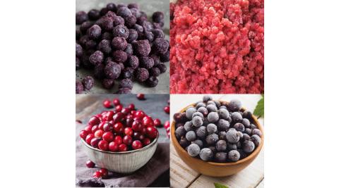 進口冷凍鮮甜莓果系列4包