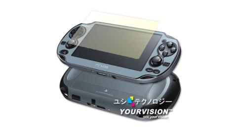 PSVITA10001007系列亮面螢幕貼機身保護膜