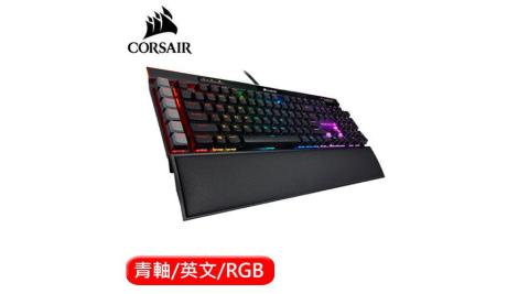 CORSAIR 海盜船 K95 RGB PLATINUM XT機械電競鍵盤 青軸 英文