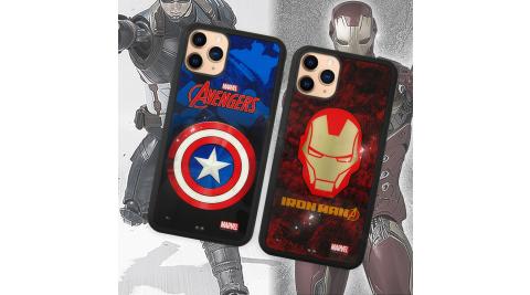 漫威授權 iPhone 11 Pro Max 6.5吋 復仇者聯盟 防滑手機殼